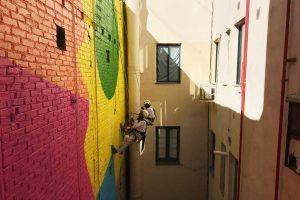 Pintura vertical